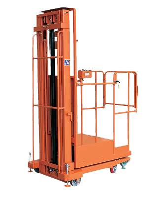 Electric Aerial Order Picker NZDYT3-3.0T